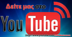 youtube-channel-logo2